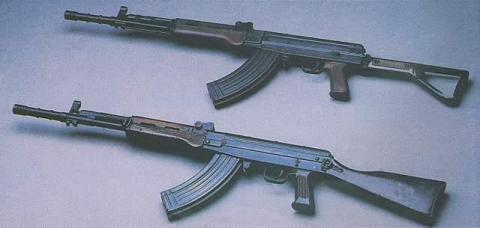 Type-81rifle