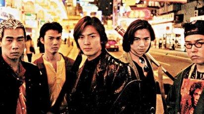 Người trong giang hồ (Young and Dangerous) là bộ phim Hong Kong về đề tài xã hội đen của đạo diễn Lưu Vĩ Cường được công chiếu lần đầu năm 1996.