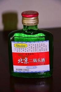Nhị oa đầu: một loại rượu trắng của Trung Quốc, hay còn gọi là vodka Trung Quốc, độ cồn lên đến 56%.