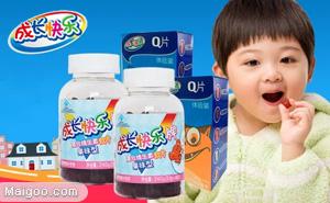 lớn lên vui vẻ: một loại thuốc viên mềm bổ sung vitamin cho trẻ em.