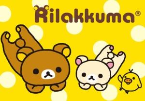 """*Rilakkuma (một sự kết hợp giữa từ """"Relax"""" và từ """"Gấu"""" trong tiếng Nhật) là một nhân vật trò chơi do Aki Kondo tạo ra, được sản xuất bởi công ty San-X từ năm 2003.Ở đây nói tên ID."""