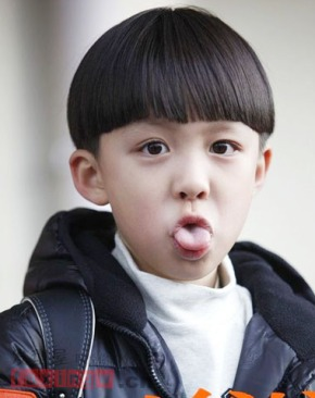Đầu dư hấu đại khái trông thế này =))