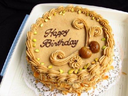 Bánh kem hạt dẻ - minh họa cho vui, tự nhiên gg hình cái nó rfa cái bánh sinh nhật luôn =)