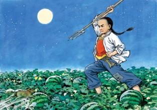 *Nhuận Thổ là một nhân vật trong truyện ngắn Cố Hương của Lỗ Tấn (lớp 9 bên mình có học :)) Nhuận Thổ là con trai người làm mướn cho gia đình tác giả.